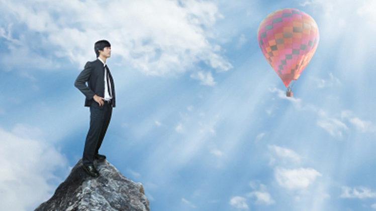 Glaube An Dich Deine Ziele Und Deinen Traum Erfolgsmotiv
